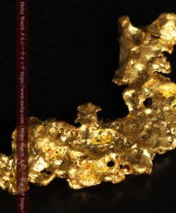 4.22gの細長いジュエリー向きの美しい自然金-G0445-12