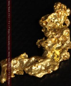 4.22gの細長いジュエリー向きの美しい自然金-G0445-8