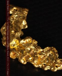 4.22gの細長いジュエリー向きの美しい自然金-G0445-9