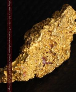 8.19gの複雑で多彩な表面の縦長の自然金-G0447-13