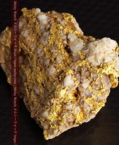 14.32gのまだら模様のように石英と金が入り組んでいる自然金-G0455-10