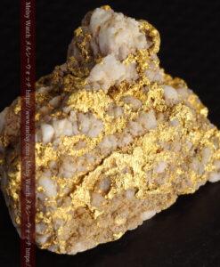 14.32gのまだら模様のように石英と金が入り組んでいる自然金-G0455-11