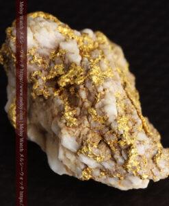14.32gのまだら模様のように石英と金が入り組んでいる自然金-G0455-12