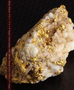 14.32gのまだら模様のように石英と金が入り組んでいる自然金-G0455-13