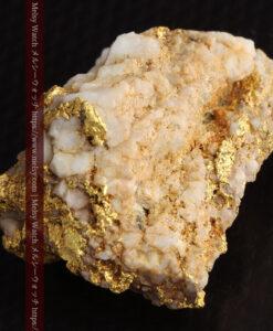 14.32gのまだら模様のように石英と金が入り組んでいる自然金-G0455-14