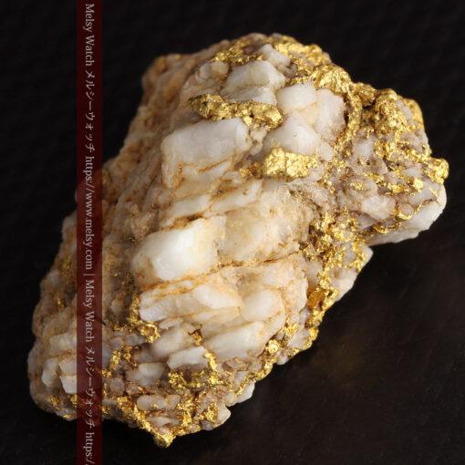 14.32gのまだら模様のように石英と金が入り組んでいる自然金-G0455-16