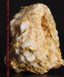14.32gのまだら模様のように石英と金が入り組んでいる自然金-G0455-2