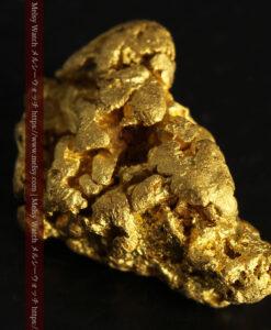 4.5gの細長い三角で複雑な深みのある形の自然金-G0462-10