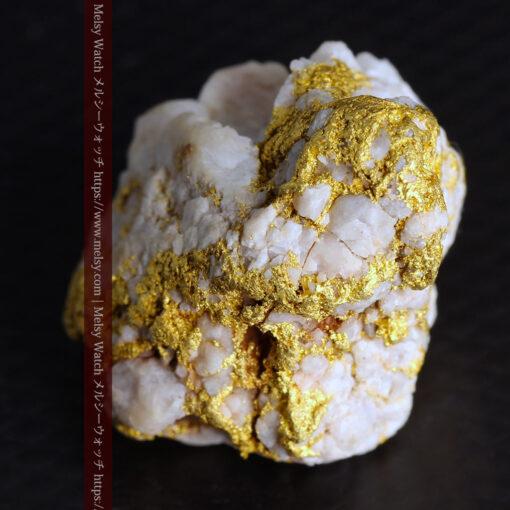 11.40gの複雑に交わる大粒の石英と自然金-G0463-10