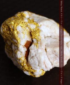11.40gの複雑に交わる大粒の石英と自然金-G0463-12