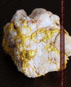 11.40gの複雑に交わる大粒の石英と自然金-G0463-13