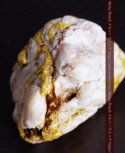 11.40gの複雑に交わる大粒の石英と自然金-G0463-14