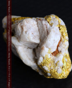 11.40gの複雑に交わる大粒の石英と自然金-G0463-15