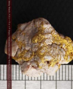 11.40gの複雑に交わる大粒の石英と自然金-G0463-16