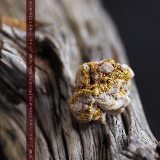 11.40gの複雑に交わる大粒の石英と自然金-G0463-2