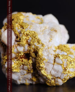 11.40gの複雑に交わる大粒の石英と自然金-G0463-4