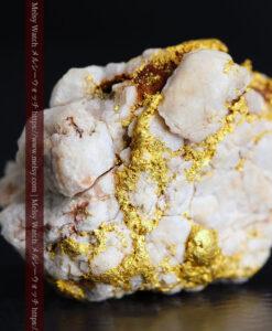 11.40gの複雑に交わる大粒の石英と自然金-G0463-5