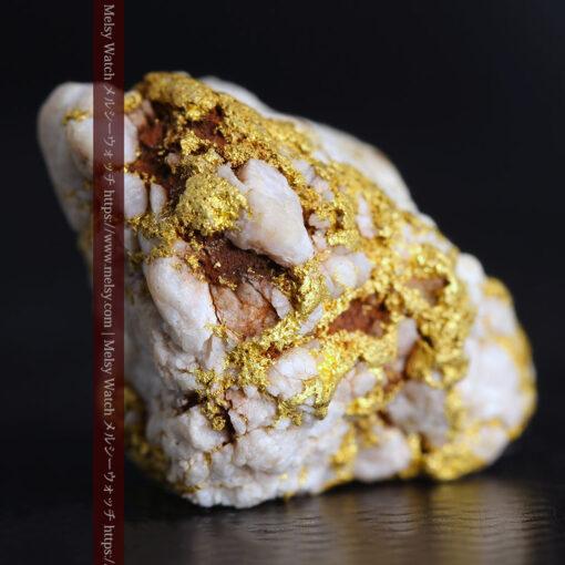 11.40gの複雑に交わる大粒の石英と自然金-G0463-6