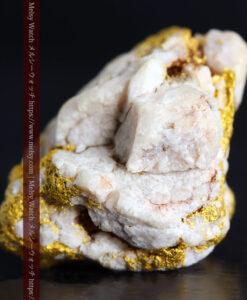 11.40gの複雑に交わる大粒の石英と自然金-G0463-7