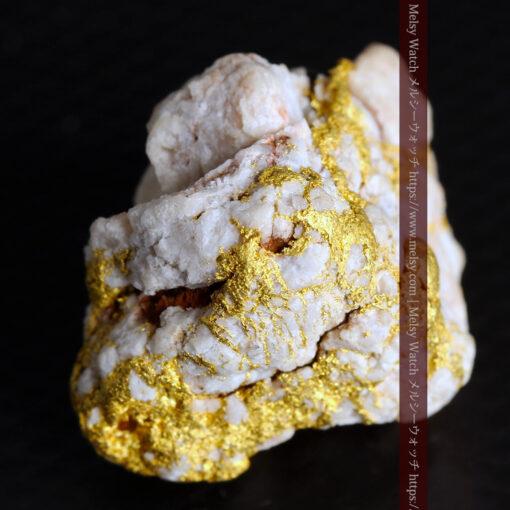 11.40gの複雑に交わる大粒の石英と自然金-G0463-8