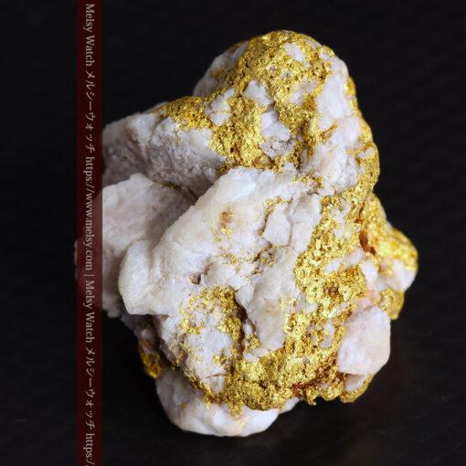 11.40gの複雑に交わる大粒の石英と自然金-G0463-9