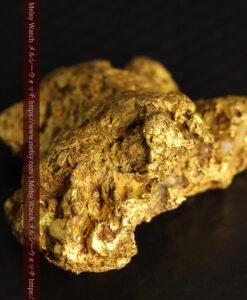 11.07gの野趣に溢れる大粒の自然金-G0464-14