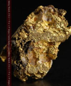 7.97gの四面に石英や凹凸など特徴がある自然金-G0470-2