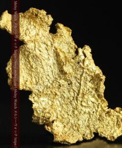 5.0gの非常に珍しい大きなサイズの薄片金・自然金-G0471-1
