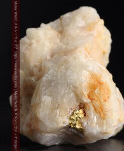 23.9gの大きな石英に食い込まれている自然金-G0472-1