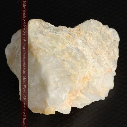 23.9gの大きな石英に食い込まれている自然金-G0472-11
