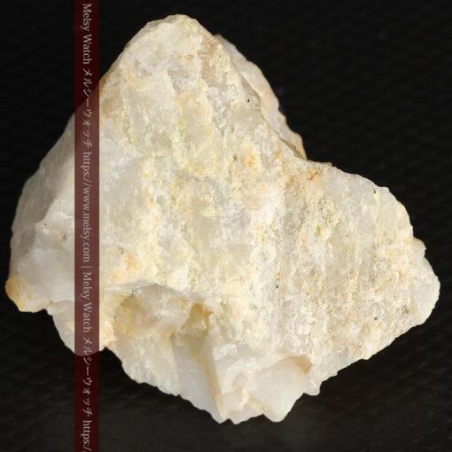23.9gの大きな石英に食い込まれている自然金-G0472-12