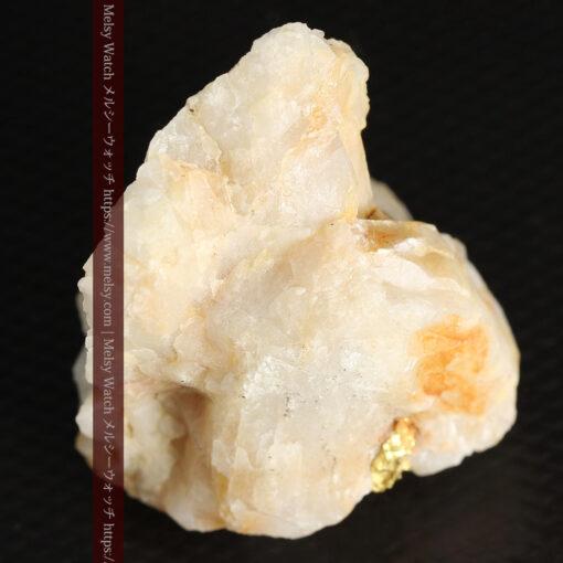 23.9gの大きな石英に食い込まれている自然金-G0472-13