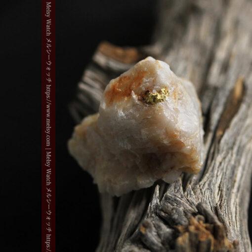 23.9gの大きな石英に食い込まれている自然金-G0472-14