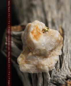 23.9gの大きな石英に食い込まれている自然金-G0472-15