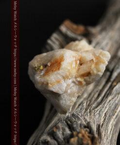 23.9gの大きな石英に食い込まれている自然金-G0472-16