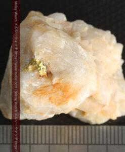 23.9gの大きな石英に食い込まれている自然金-G0472-17