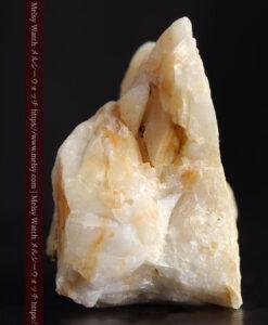 23.9gの大きな石英に食い込まれている自然金-G0472-4