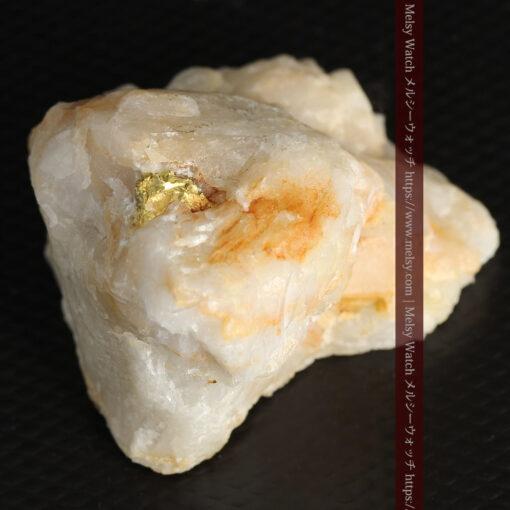 23.9gの大きな石英に食い込まれている自然金-G0472-6