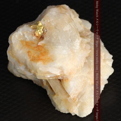 23.9gの大きな石英に食い込まれている自然金-G0472-7