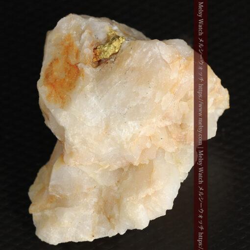 23.9gの大きな石英に食い込まれている自然金-G0472-8