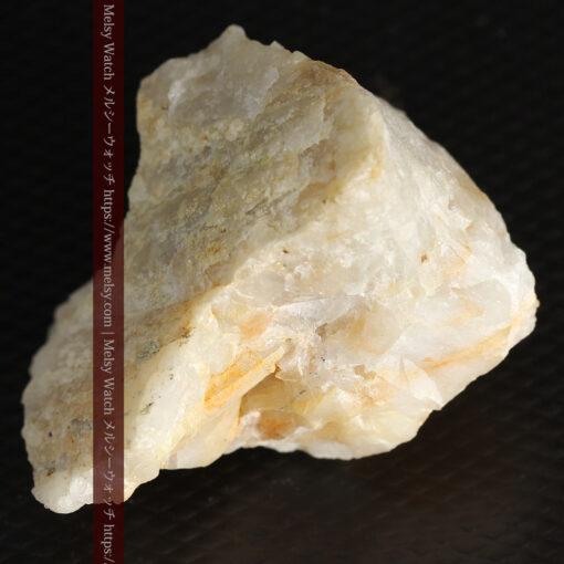 23.9gの大きな石英に食い込まれている自然金-G0472-9
