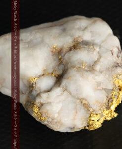 34.1gの大きな自然金から湧き出すような自然金-G0473-13