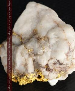 34.1gの大きな自然金から湧き出すような自然金-G0473-14