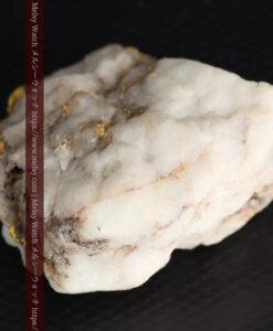 34.1gの大きな自然金から湧き出すような自然金-G0473-15