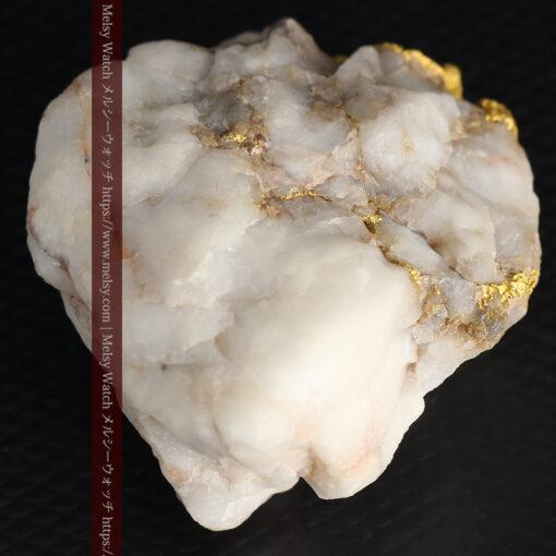 34.1gの大きな自然金から湧き出すような自然金-G0473-16