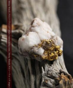 34.1gの大きな自然金から湧き出すような自然金-G0473-4