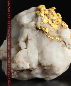 34.1gの大きな自然金から湧き出すような自然金-G0473-5