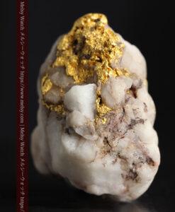 34.1gの大きな自然金から湧き出すような自然金-G0473-7
