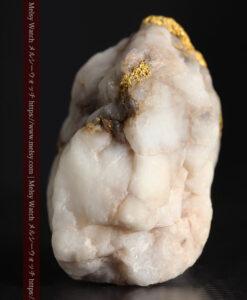 34.1gの大きな自然金から湧き出すような自然金-G0473-8