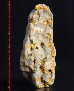 14.9gの石英の中に入り混じる特殊な姿の自然金-G0474-1